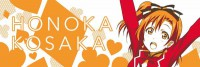 towel_honoka_ol