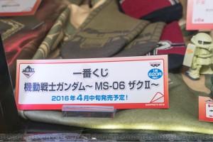 DSC05905
