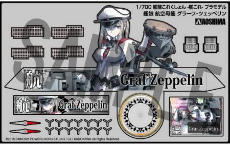 SPGZ_ep_0420ol_cs2