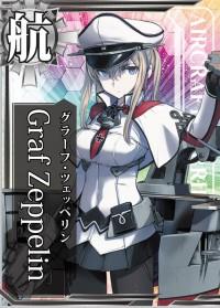 GZ_カード表
