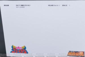 dsc03031