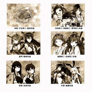 艦隊これくしょん -艦これ- オリジナルステッカー(3)