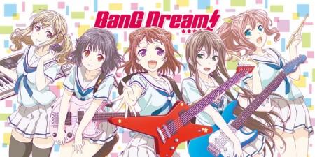 BanG Dream! PMバスタオル_1