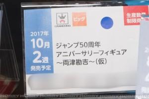 DSC01801
