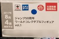 DSC01806-4