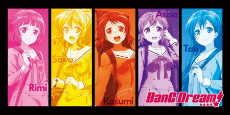 BanG Dream! PMバスタオル_2