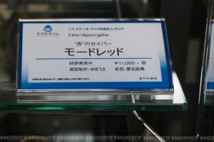 DSC07868