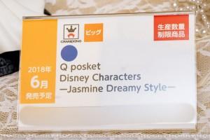 DSC08516