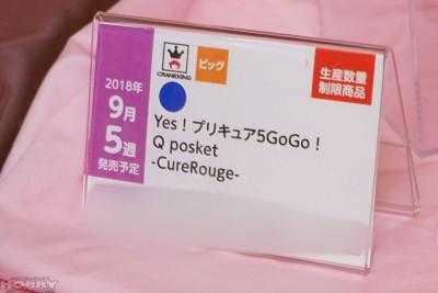DSC03935