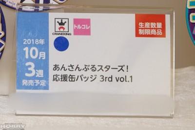 DSC04089