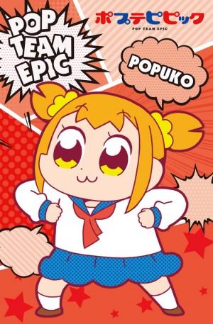 POP_TEAM_EPIC_Cushion_01_omote
