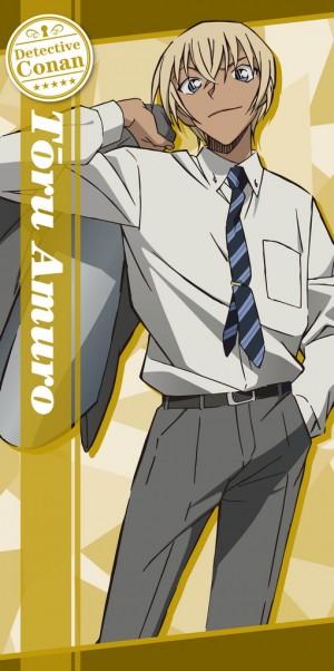 02_Conan_Bath_Towel_Amuro_ol