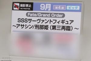 DSC08394