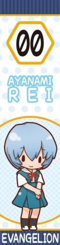 02_EVA_Muffler_Towel_Rei_ol
