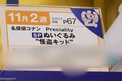 DSC03473