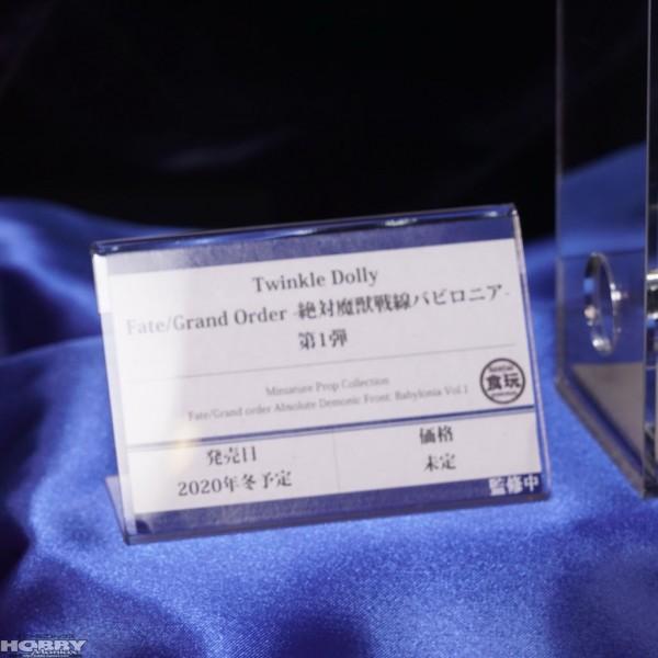 DSC03170