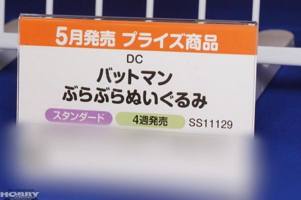 DSC08326
