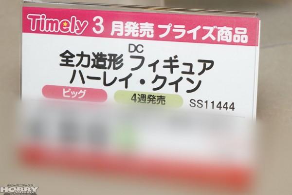 DSC08336