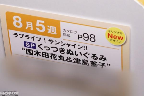 DSC03184