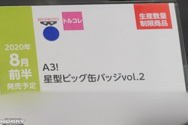 DSC03874